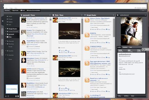 Seesmic-desktop-2