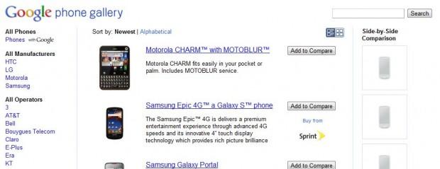 android-galeria-google-e1285834675925