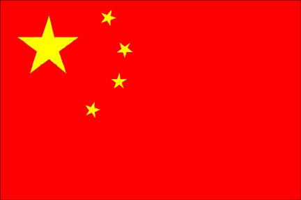 bandera_china_cine_fantastico