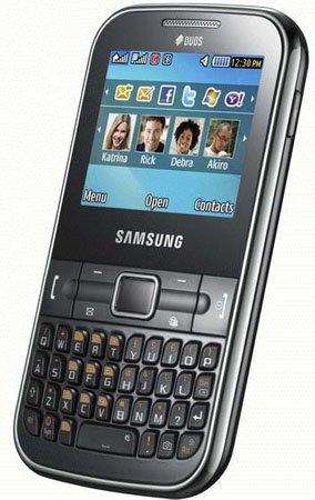 samsung-chat-322-dual-sim-qwerty-phone