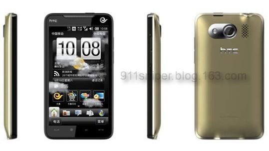 HTC Oboe