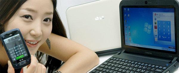 lg-x170-smartpop-netbook