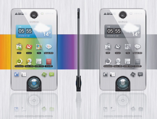 second_life_phone