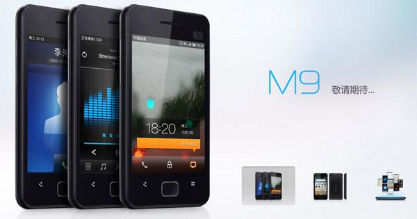 Meizu-M9-Main