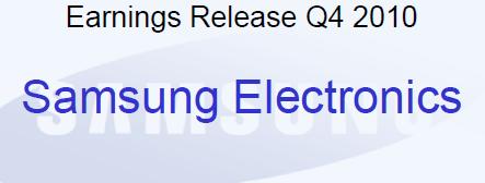 Samsung-ventas