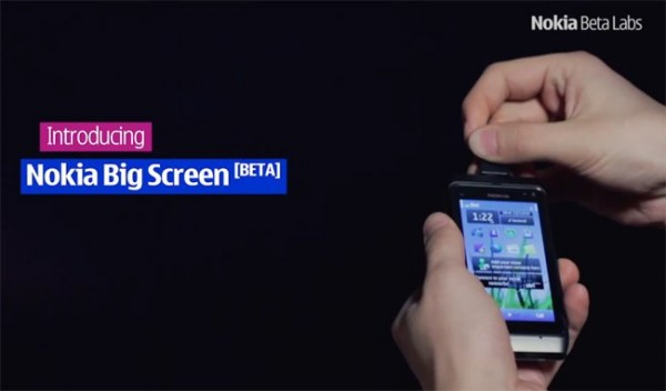 nokia-big-screen