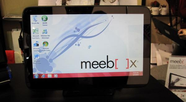 MeeBox-Main-2