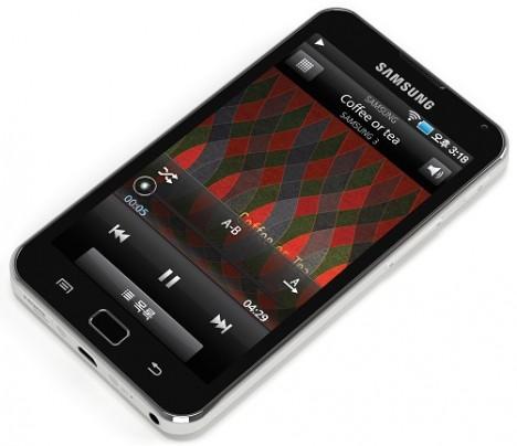 Galaxy-S-WiFi-5.0_6-468x404