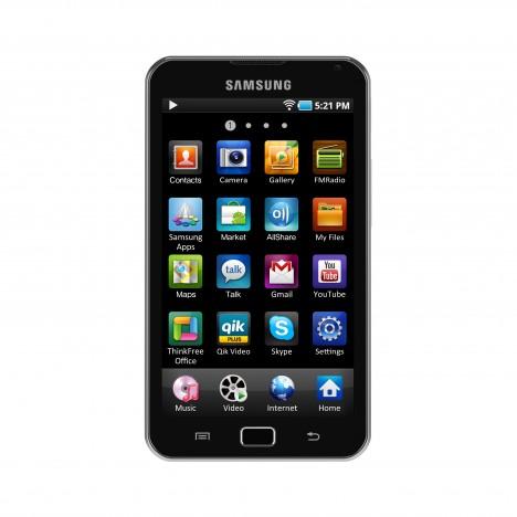 Galaxy-S-Wifi-5.0_0-468x468