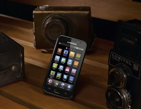 GalaxyS-Wifi-4.0_Imagecut_14-468x362
