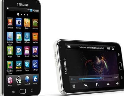 Samsung-Galaxy-S-Wifi
