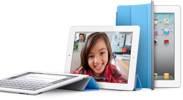 Smart-Cover-iPad-2-2011