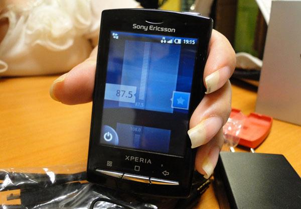SonyEricsson-Xperia-X10-MiniPro_16
