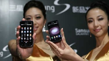 samsung-galaxy-s-china_11