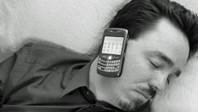 stalk-you-smartphone-3