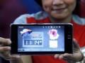 Huawei Tablet Movistar