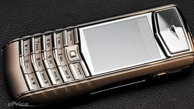 Nokia-Vertu-Ascent-Ti-1