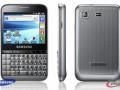 Samsung-Galaxy-Pro-_2011Main1