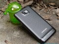samsung_galaxy_s_ii_sg_review_1