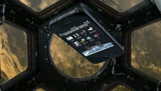 110610-coslog-iphone2-10a-570x320