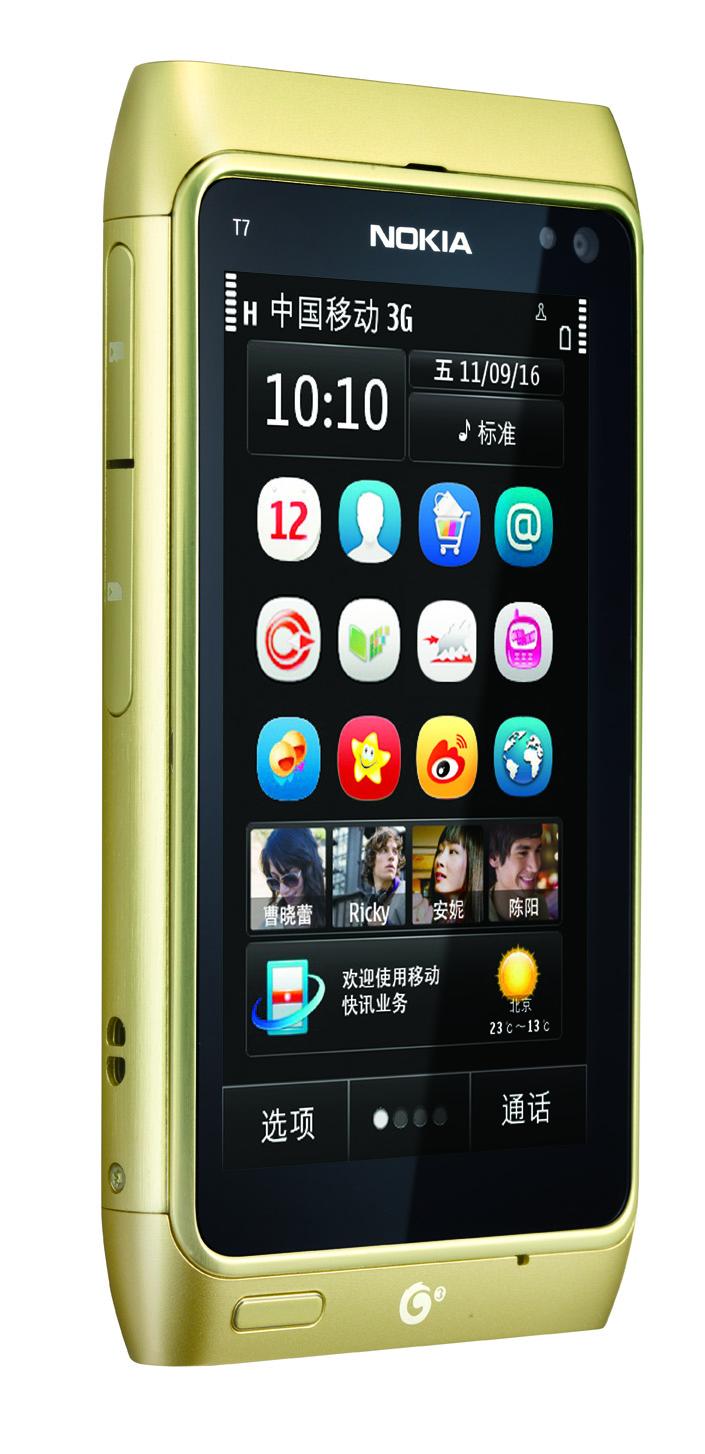 Nokia lanza con china mobile los smartphones t700 y 702t poderpda