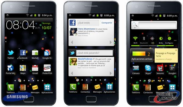 Galaxy_S2_Screens_