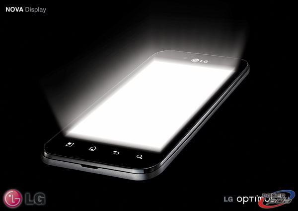 LG_Optimus_Black_Mex_