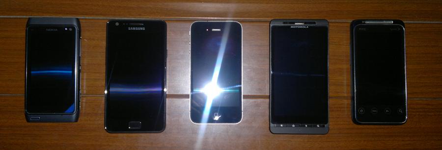 Samsung-Galaxy-S2_Mx_Comparativa High