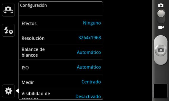 Camara Screenshot Galaxy S 2