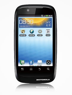 MotorolaXT531- 2