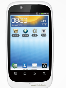 MotorolaXT531- 6