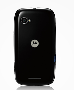 MotorolaXT531-7