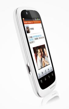 MotorolaXT531- 8
