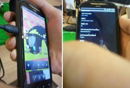 HTC-Amaze-4G-leak-2110905124901-1-468x309