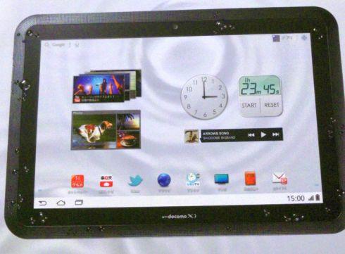 fujitsu-tablet-todo-terreno