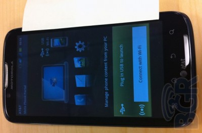 Motorola-Atrix-2-e1316721471380