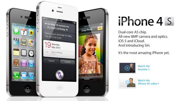 iPhone-4s-MAIN