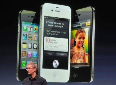 iphone4s35