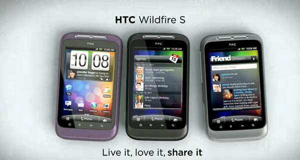 HTC-Wildfire-S-Mexico_MAIN4