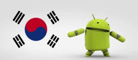 android-corea
