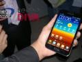 Samsung_Galaxy_Note_Telcel_MAIN1