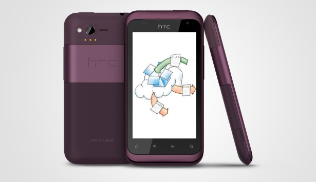 new-htc-5gb-dropbox