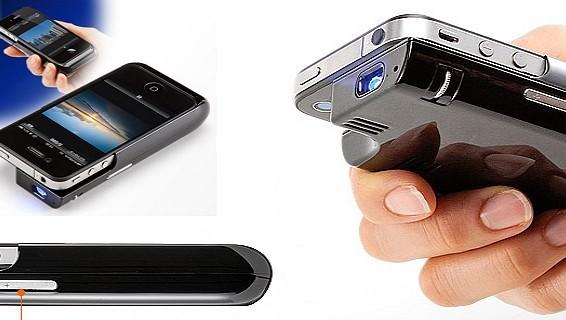 Sanwa-iPhone-Projector
