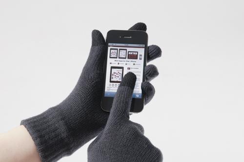 guantes-muji