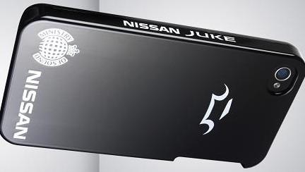 nissan-case-1