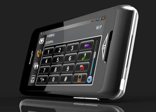 xpPhone2_1