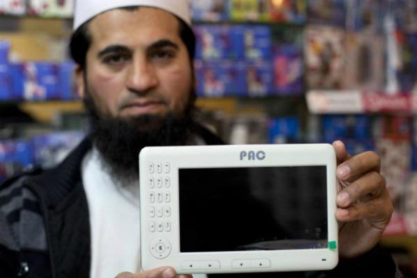 PacPad 1