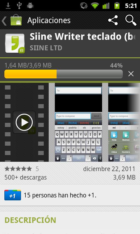 device-2012-01-05-052340