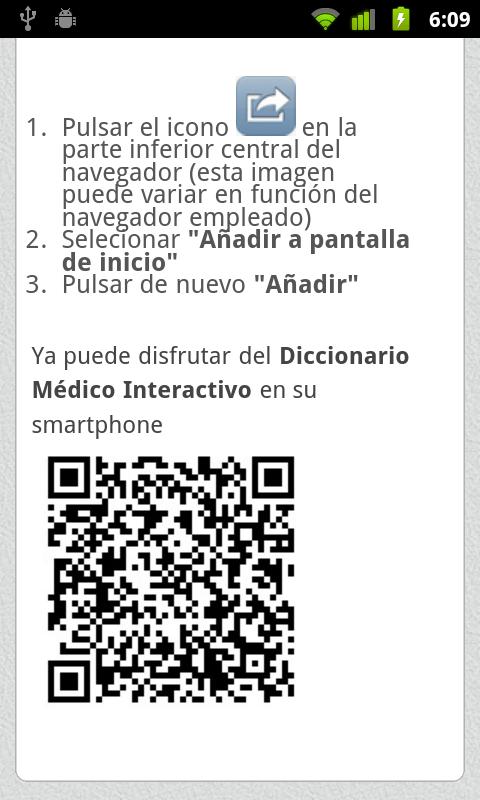 device-2012-02-13-181158