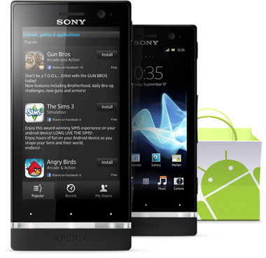 xperia-u-android-smartphone-power2